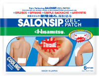 Salonsip Gel-Patch Singapore