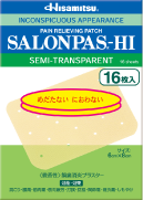 Salonpas-HI Singapore