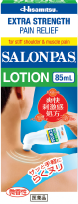 Salonpas Lotion Singapore